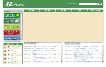 伊北トヨタ自動車株式会社