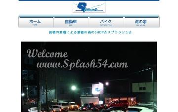 スプラッシュ(Splash)神田店
