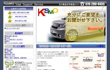 キスモ株式会社/本社